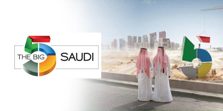 Tehni @ The Big 5 Saudi